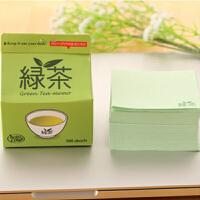 可爱牛奶盒抽取便签 小巧便携牛奶咖啡备忘录创意便签纸便利贴礼物