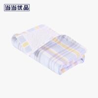 当当优品家纺毛巾 纯棉纱布双面吸水面巾 34x76 蓝色