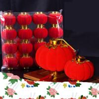大红植绒小灯笼挂饰盆景春节新年过年挂件结婚庆装饰场景布置用品