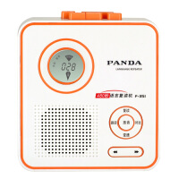 熊猫(PANDA) F-351复读机便携磁带录音机英语学习机 橙色