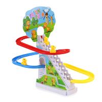 火车爬楼梯玩具儿童1-3岁音乐电动男女宝宝拼装小狗上滑梯轨道车
