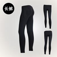 健身裤翘臀提臀蜜桃裤女紧身运动长裤透气速干高弹力瑜伽服跑步裤