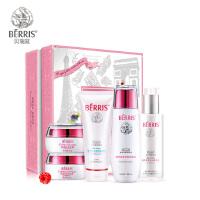 【当当自营】Berris贝瑞滋 护肤套装莓果补水保湿哺乳期专用孕妇护肤品套装5瓶