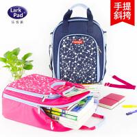 Larkpad儿童补习袋小学生手提包美术袋拎书袋斜挎包男女补课书包