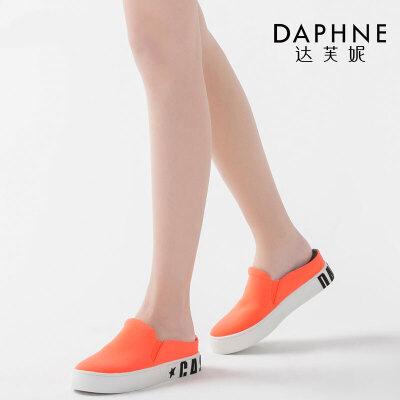 Daphne/达芙妮春季半拖圆头乐福懒人布女鞋
