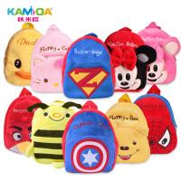 幼儿园书包1-3-6岁卡通女孩小背包女童双肩包可爱女宝宝儿童包包