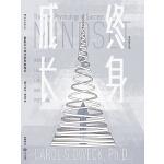 终身成长(重新定义成功的思维模式,美国亚马逊心理畅销书在榜10年,被无数次引用的成功学观点!)