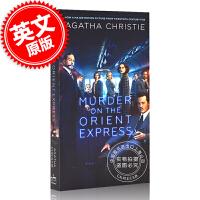 �F� � 方快��\��案 英文原版 Murder on the Orient Express �影版小�f Agatha C