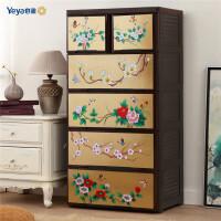 Yeya也雅 花开富贵中韩风客厅收纳柜 储物柜塑料抽屉五斗柜衣柜