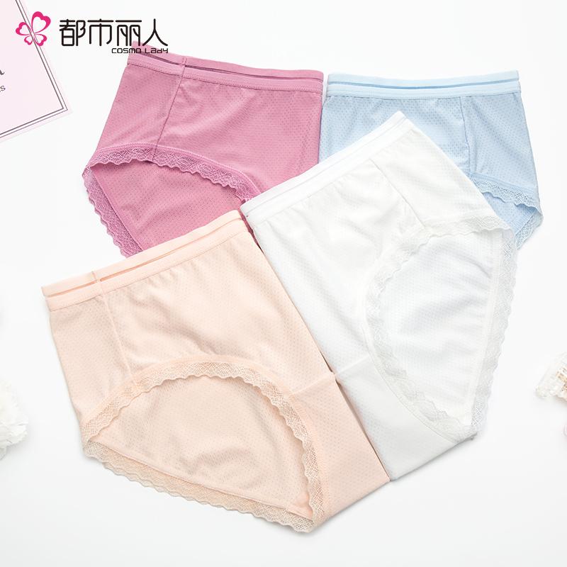【都市丽人】内裤女春夏舒适透气性感亲肤女士内裤BK18K01Q