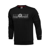 李宁2016新款男装篮球系列 罗纹收口运动卫衣套头衫AWDL039