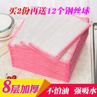 厨房毛巾抹布吸水家务清洁巾百洁布擦桌家用刷碗不易沾油洗碗布帕