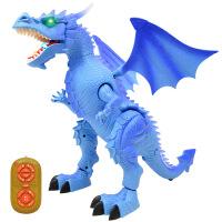 恐龙玩具 会走 儿童玩具恐龙仿真动物模型 电动大号智能遥控恐龙