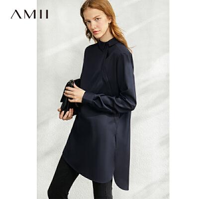 【到手价:322元】Amii极简设计感小众斜门襟100%羊毛衬衫2020春季新款中长款衬衣女 精纺100%绵羊毛呢 个性斜门襟 通勤时髦