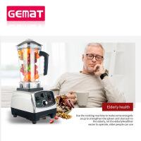 杰玛特110V220榨汁机大功率搅拌机豆浆机破壁机Blender