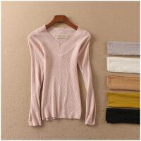 春季V领套头纯色长袖修身针织衫时尚上衣薄款女 20561