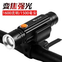 自行车灯车前灯山地车手电筒强光充电夜骑骑行装备配件