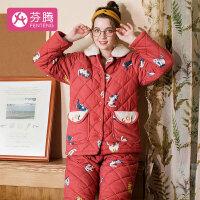 芬腾 珊瑚绒睡衣女冬季加厚夹棉三层保暖甜美性感家居服女秋冬套装