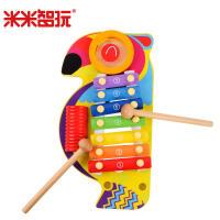 米米智玩 早教打击乐器木制益智鹦鹉敲琴 宝宝感官发育玩具 音乐感知玩具