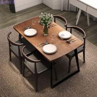 北欧LOFT家具餐桌椅组合实木小户型长方形简约客厅饭桌咖啡桌