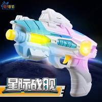 飞航小小部队儿童玩具枪声光电动枪星际战舰炫酷灯光帅气面具玩具可伸缩光剑