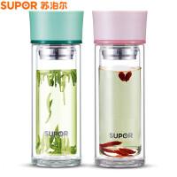 苏泊尔玻璃杯280ml双层玻璃杯 男士女士办公水杯 过滤茶杯学生便携杯子KC28AK2艾草绿 粉红色
