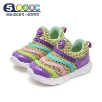 【全场5折】500cc儿童机能鞋春秋新款男女宝宝鞋透气毛毛虫婴儿鞋小童学步鞋