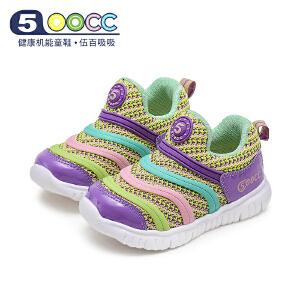 500cc儿童机能鞋春秋新款男女宝宝鞋透气毛毛虫婴儿鞋小童学步鞋