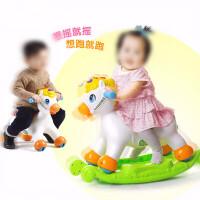 儿童玩具 卡通小木马摇摇马玩具宝宝儿童益智早教礼盒装生日礼物