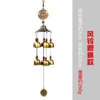 {夏季贱卖}风水合金双层风铃挂件铃铛客厅摆件家居装饰工艺品铜铃摆设 貔貅款