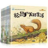 西顿动物故事绘本感动世界的动物文学经典精精美插画典藏本全套10册 2-3-4-5-6岁儿童绘本图书动物世界百科全书 幼