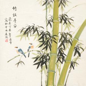 北京美协会员 当代工笔画画家 凌雪《竹报平安》