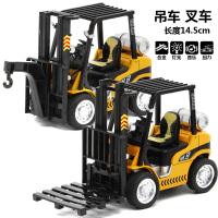 叉车铲车工程车塑料叉子仓库搬货车合金车身儿童玩具
