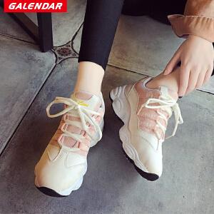 【领券立减100元】Galendar女子跑步鞋2018新款轻便缓震透气运动休闲跑鞋KM1096
