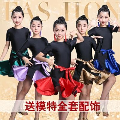 少儿演出服女童考级舞蹈服长短袖女孩拉丁比赛练功服儿童拉丁舞裙