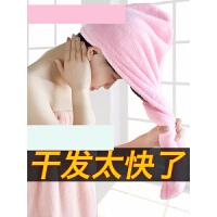 2条洁丽雅干发帽 吸水速干擦头毛巾包头巾加厚浴帽干发巾q3w