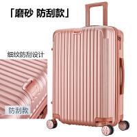 行李箱20寸皮箱拉杆箱女26寸小清新大学生韩版个性拖箱万向轮男潮