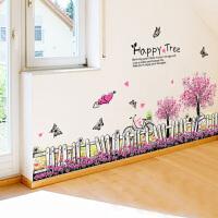 田园踢脚线墙贴可移除墙贴纸儿童房卧室客厅墙角墙壁装饰贴画