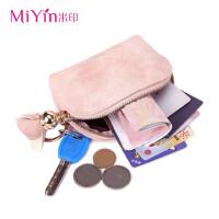 零钱包女简约迷你可爱口红包化妆包韩版小钱包短款卡包硬币袋