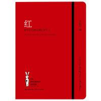 红: 陪安东尼度过漫长的岁月1 安东尼 著 长江文艺出版社