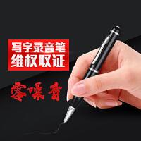 七夕礼物 微型取证录音笔 高清远距降噪声控超小可写字MP3录音器防隐形 尊贵版 32GB