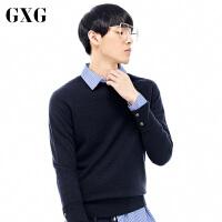 【GXG过年不打烊】GXG男装 春季男士修身时尚都市青年商务休闲流行藏青色针织衫男