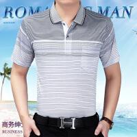 夏装中年男士短袖t恤polo衫 中老年人爸爸装条纹大码上衣半袖男装