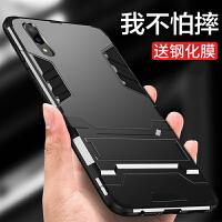 华为p20手机套 华为p20保护壳 p20 全包防摔保护套硅胶个性创意铠甲硬手机壳GT