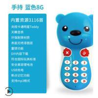 洪恩故事机早教机婴幼儿童宝宝智能MP3音乐玩具 HS11可充电下载