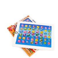 宝宝学习机多功能婴幼儿童早教机点读机翻盖玩具1-3岁智能手机