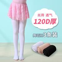 儿童连裤袜女童夏季薄款打底裤女孩芭蕾舞袜幼儿考级专用舞蹈袜子