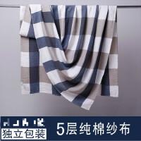 毛巾被单人双人纱布毛巾毯毛毯空调毯午睡毯床单夏季定制 宝蓝色 蓝色格子