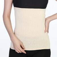 护腰带薄款夏季男女保暖暖宫透气腰间盘棉护腰围腰托护肚子护胃带 X