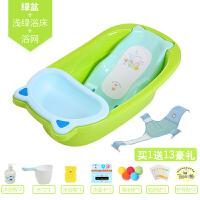 婴儿洗澡盆宝宝新生儿浴盆可坐躺通用儿童洗澡桶加大号加厚沐浴盆
